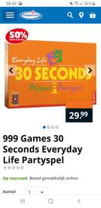 30 seconds Everyday Life @ Trekpleister en Kruidvat
