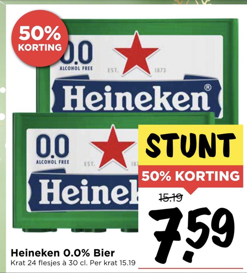 Heineken 0,0% krat bier (24 flesjes a 30cl) @ Vomar