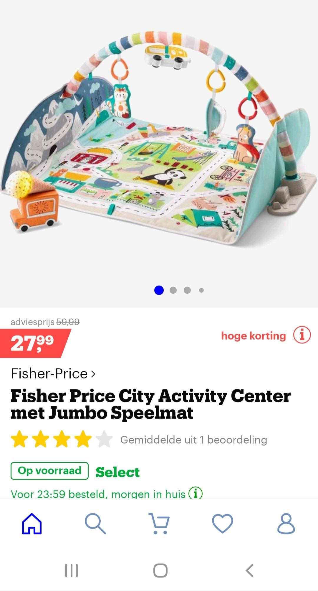 Fisher price city activity centre met jumbo speelmat