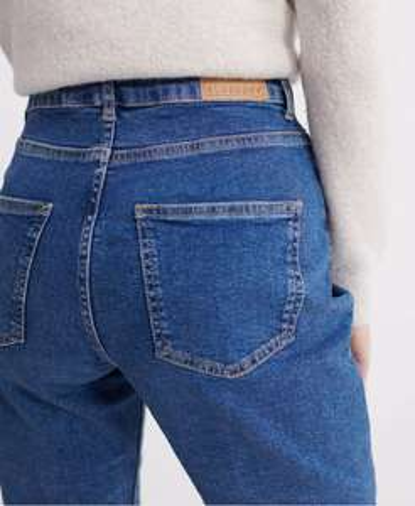 Superdry Kari Long Line Shorts