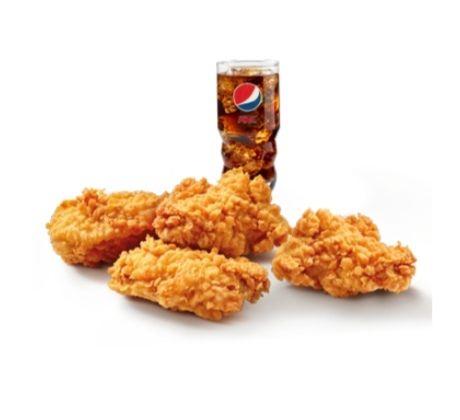 4 hotwings + frisdrank van €5,50 voor €2,50 @ KFC app