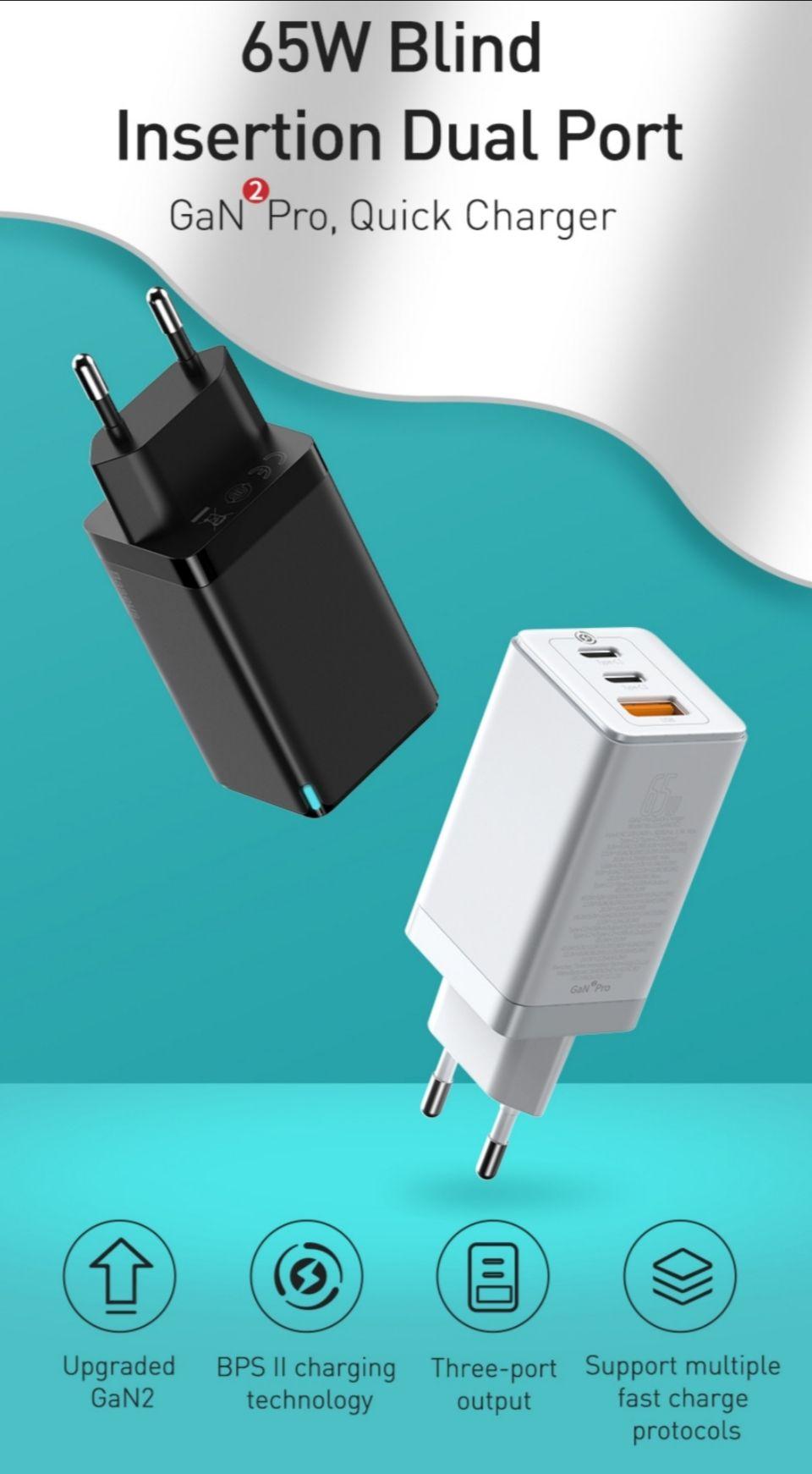 Baseus Gan2 pro 65 watt oplader 3 poorten dual fast charger