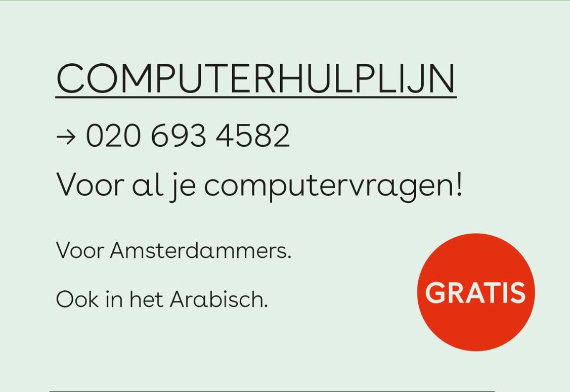 [LOKAAL] Gratis computerhulp in meerdere talen [Amsterdam eo]