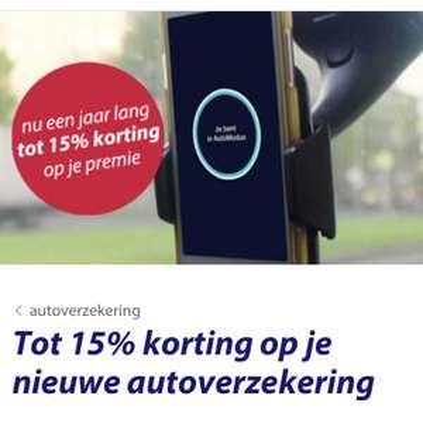 15% korting bij afsluiten nieuwe autoverzekering Interpolis (Rabobank)