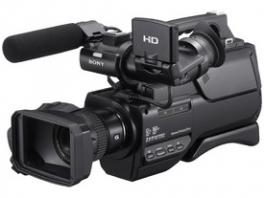 Prijsfout: Sony HXR-MC2500 voor €1,29 @Camera Island