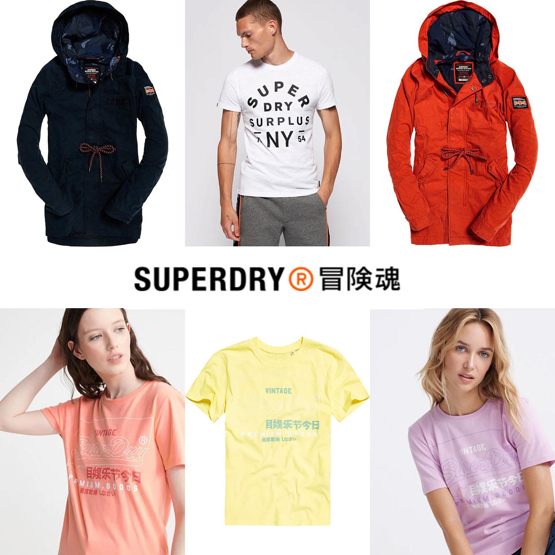 SUPERDRY - dames & heren - 56-64% korting