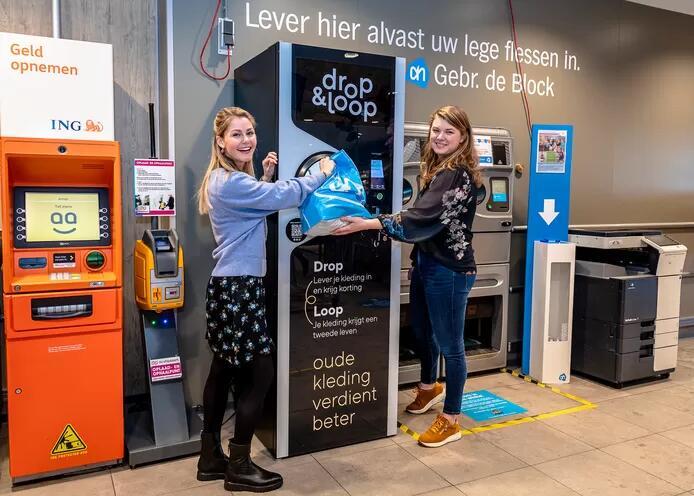 Drop - Loop - Shop: Gratis AH kortingsbon bij inlevering van een zak oude kleding