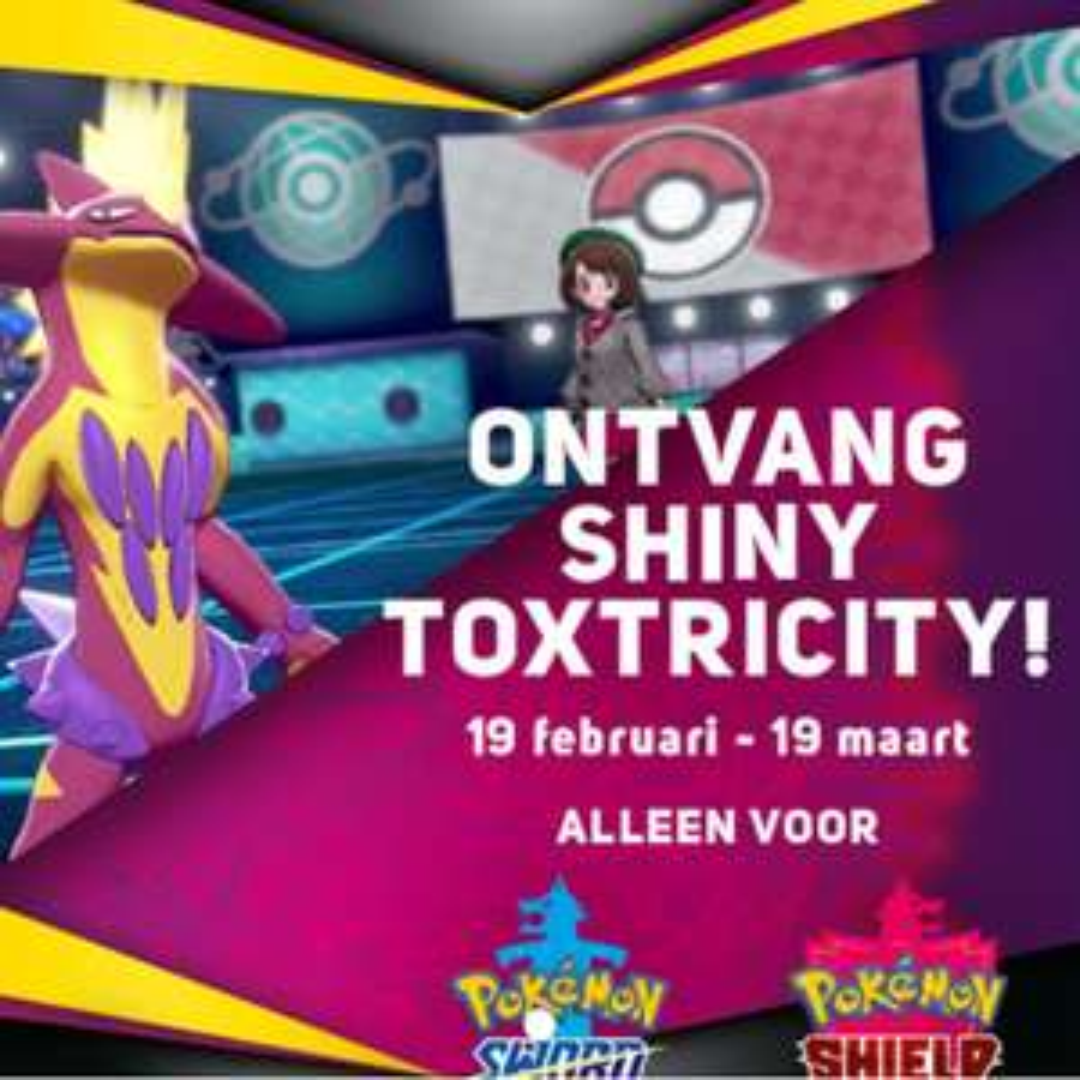 Shiny Pokémon Toxtricity in Sword & Shield claimen (op=op)