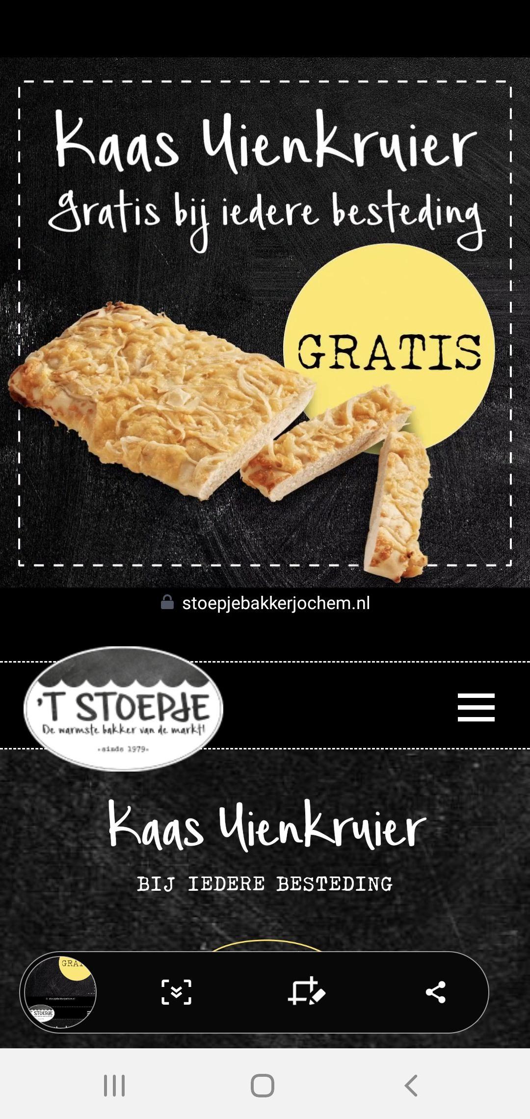 Lokaal: Gratis kaasuikruier bij je bestelling @Bakker Jochem