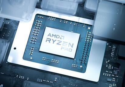 Ryzen Pro 4750G octacore CPU met Vega 8 grafische chip bij Alternate.