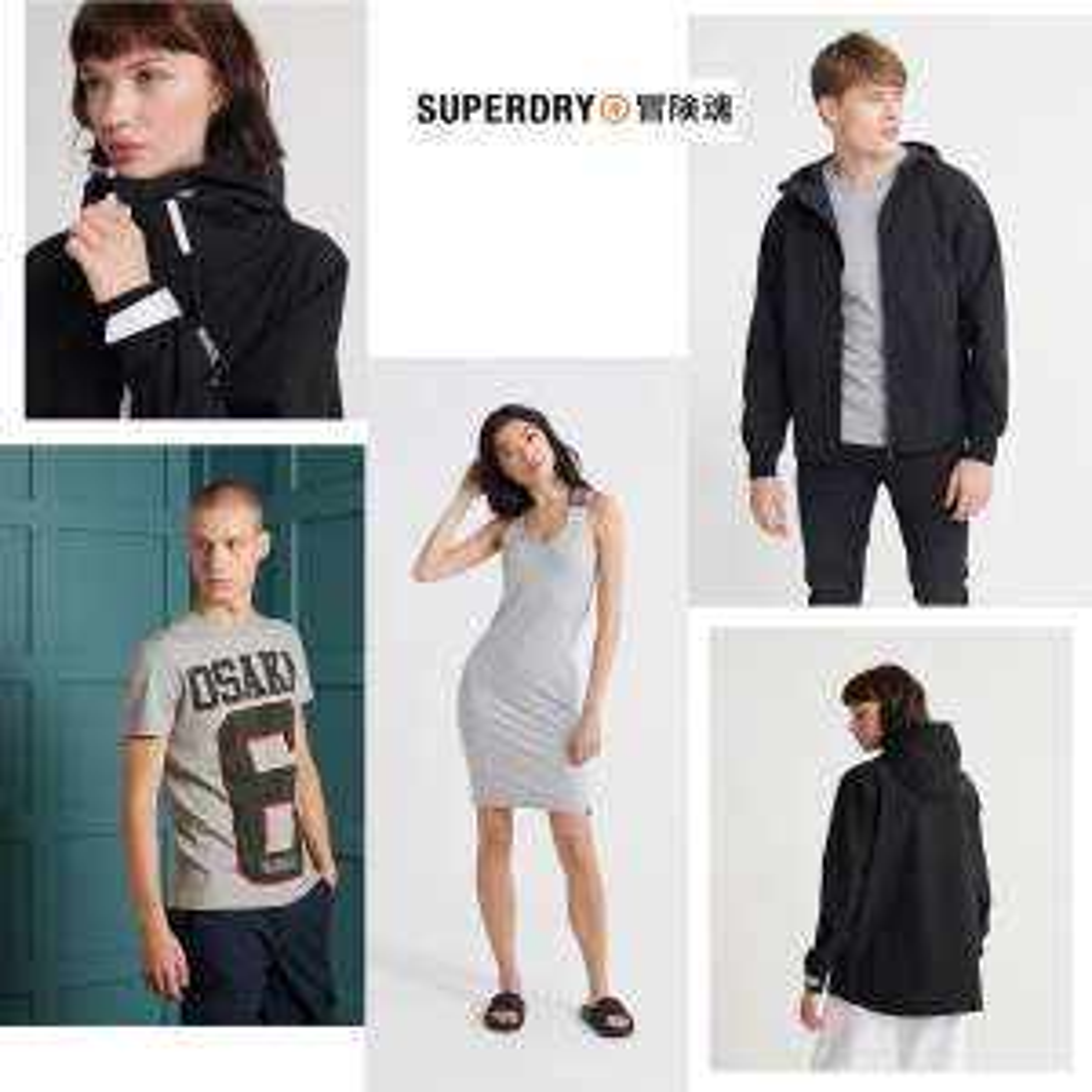 SUPERDRY - dames & heren: 53-65% korting