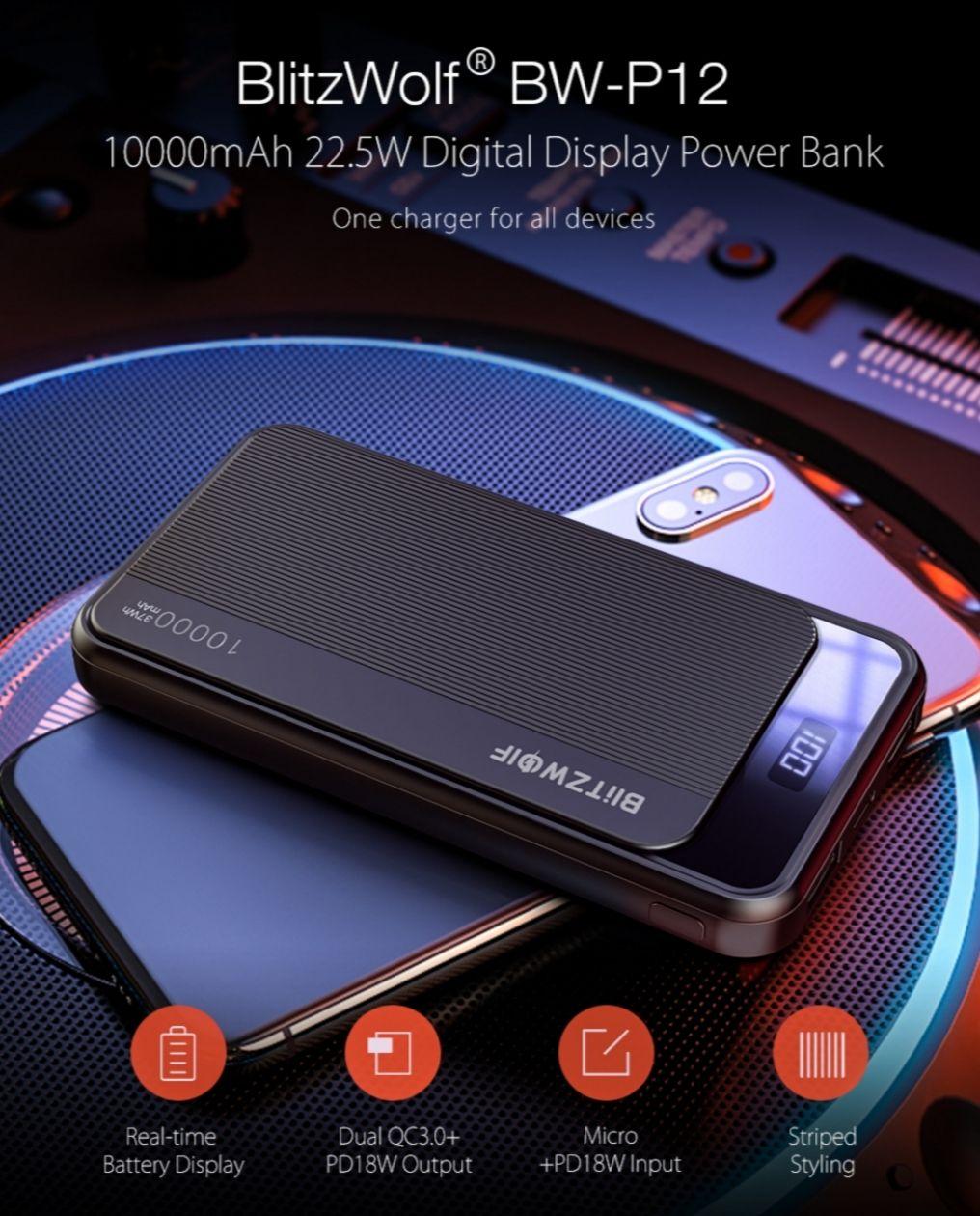 BlitzWolf BW-P12 10000mAh Powerbank EU shipping