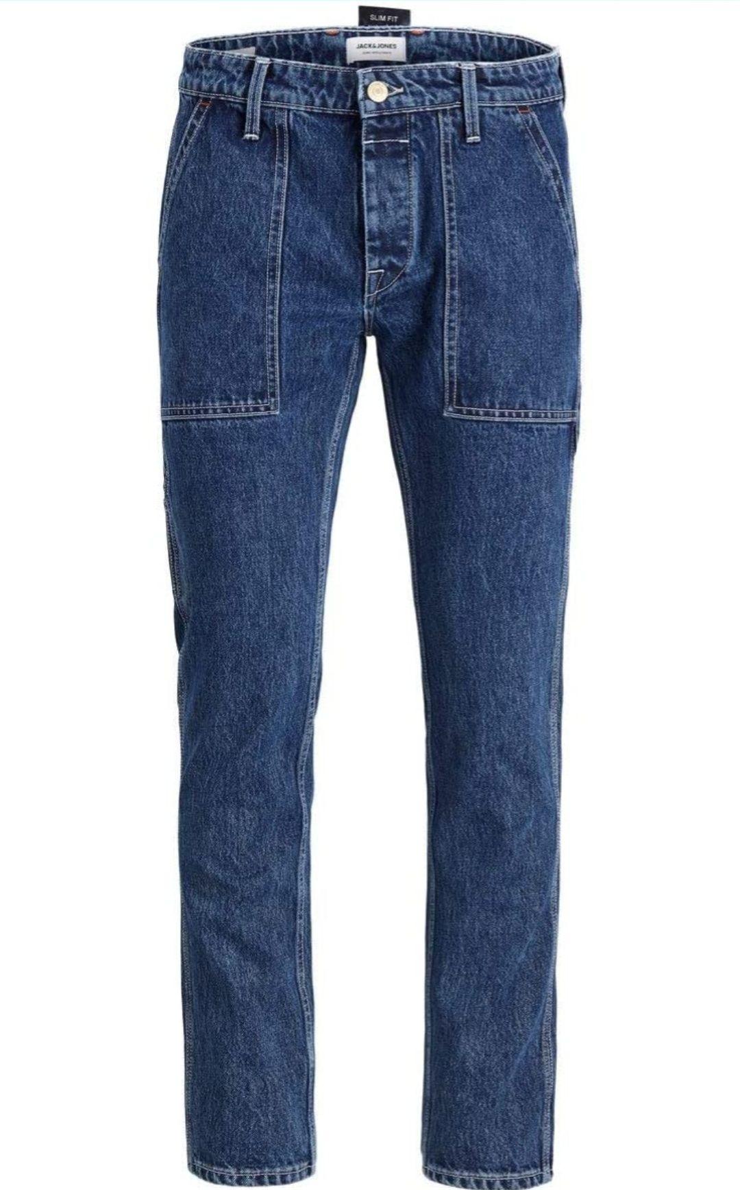 Jack & Jones spijkerbroek