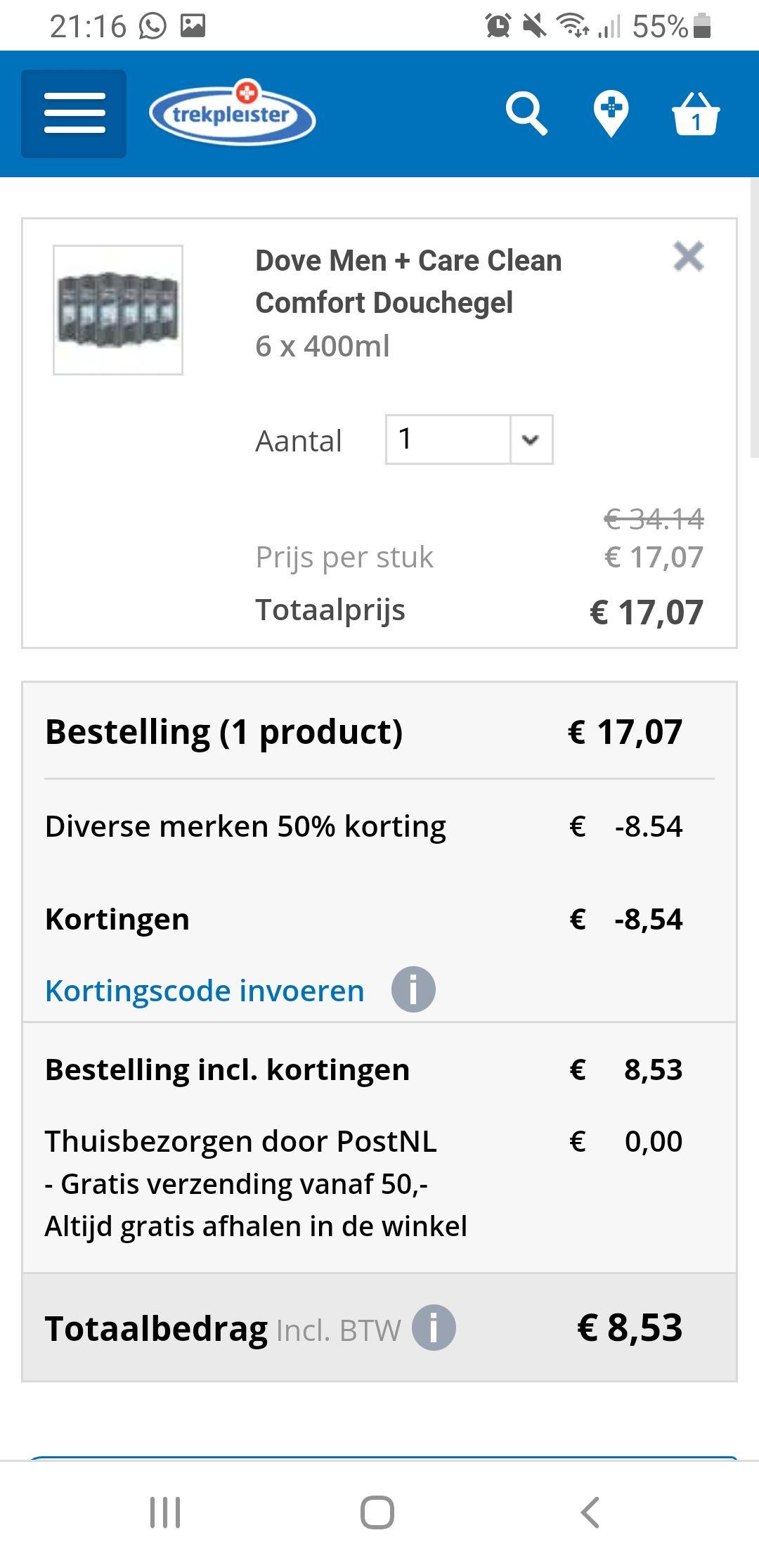 Dubbele korting op multipakken bij Trekpleister Online