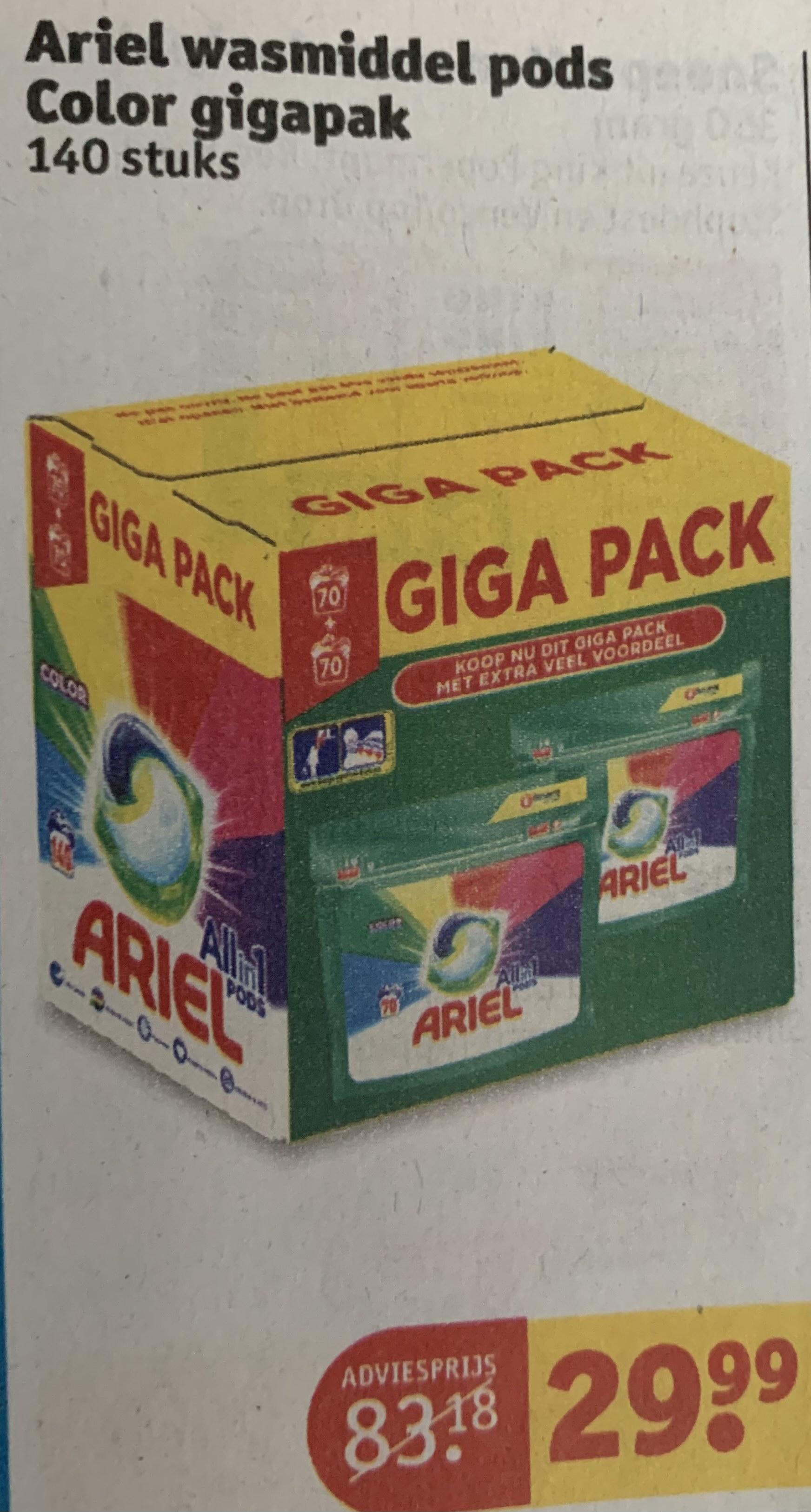 Ariel wasmiddel pods Color gigapak €30 euro Kruidvat