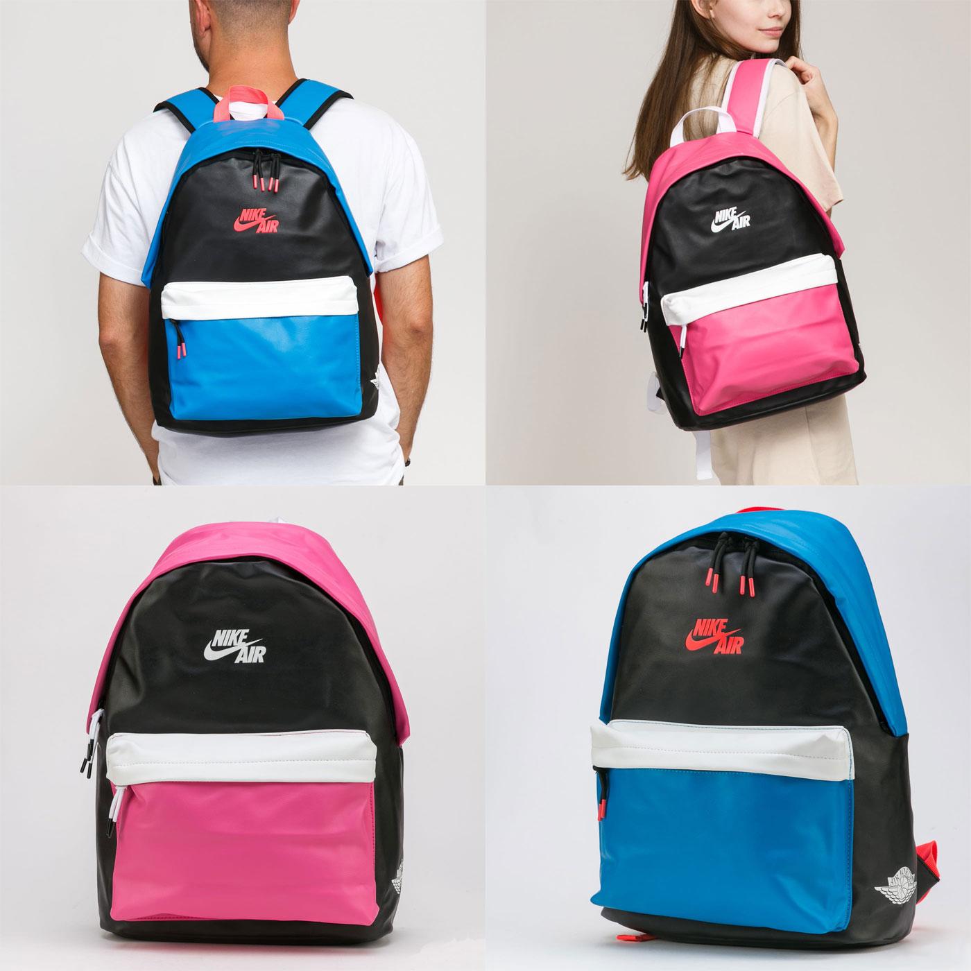 Jordan Air 1 Backpack - 2 kleuren
