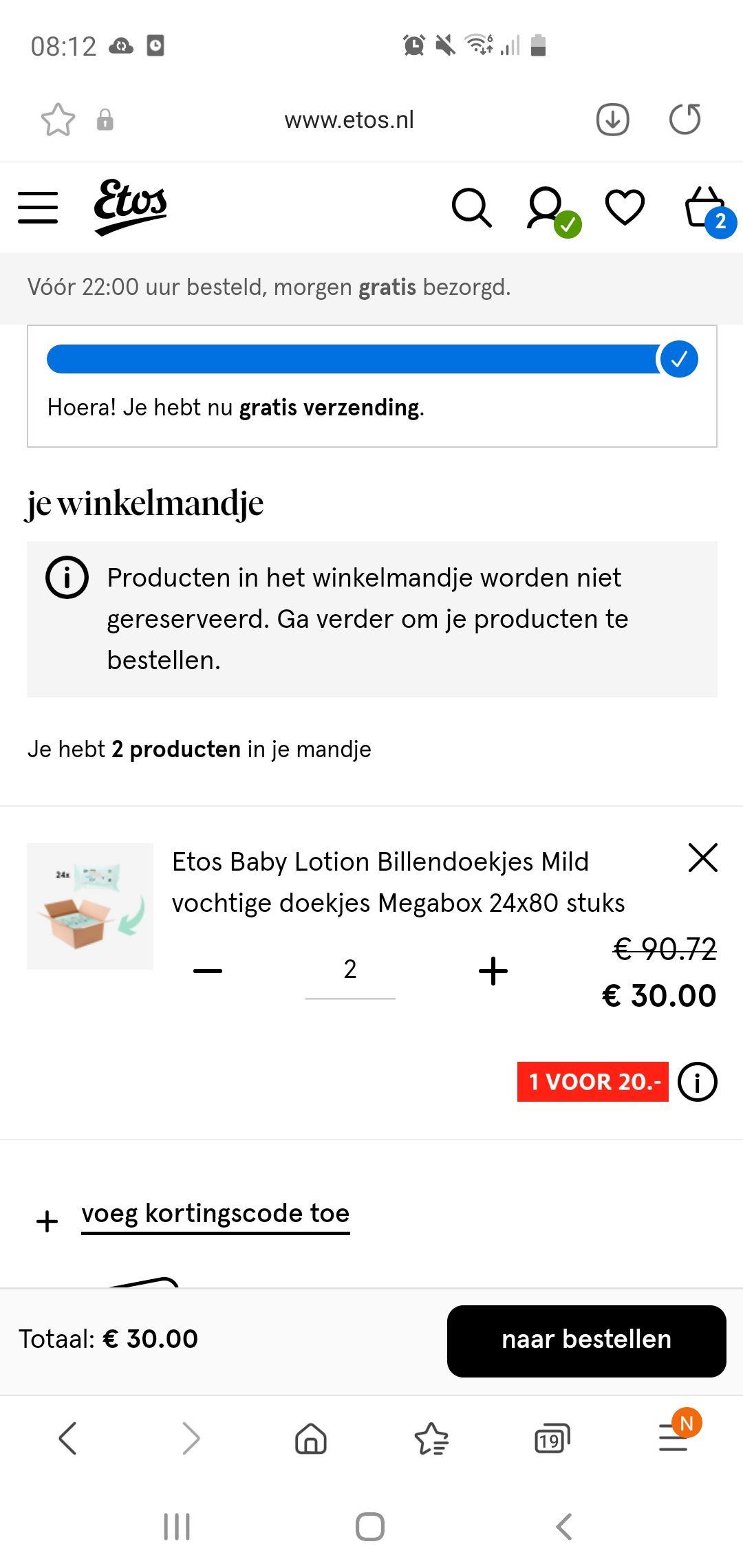 Prijsfout ! (INGELOGD ZIJN) Etos billendoekjes 1 doos voor €20 / 2 voor €30