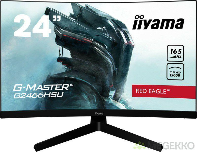 """iiyama 24"""" G2466HSU-B1 165hz FHD monitor"""