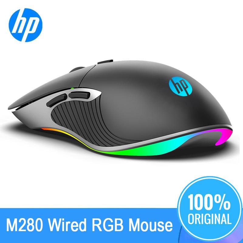 HP Genius bedrade muis M280 voor €13,99 @ Gshopper