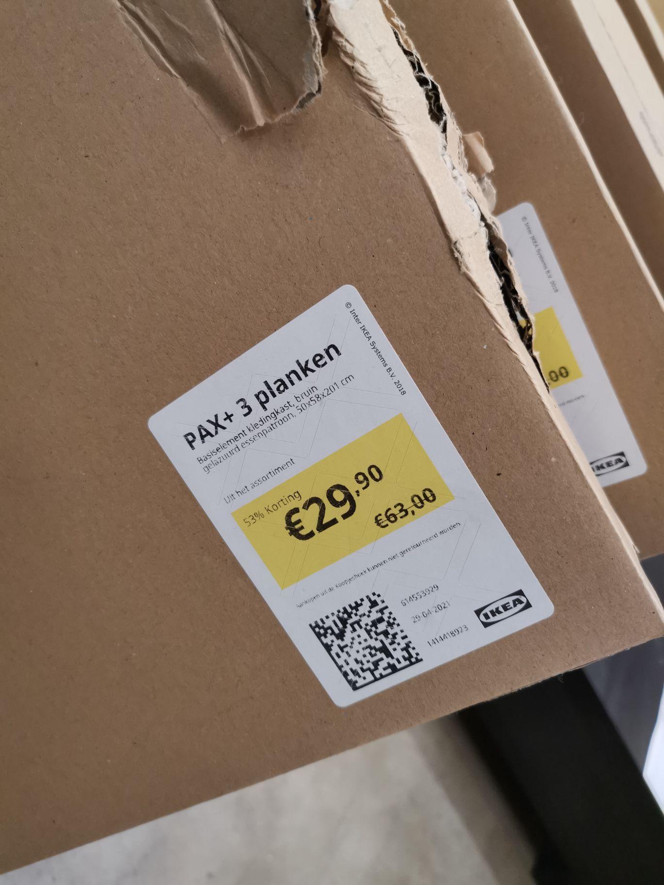 Pax kast bruin met 3 planken 50x58x201cm - Koopjeshoek Ikea Delft