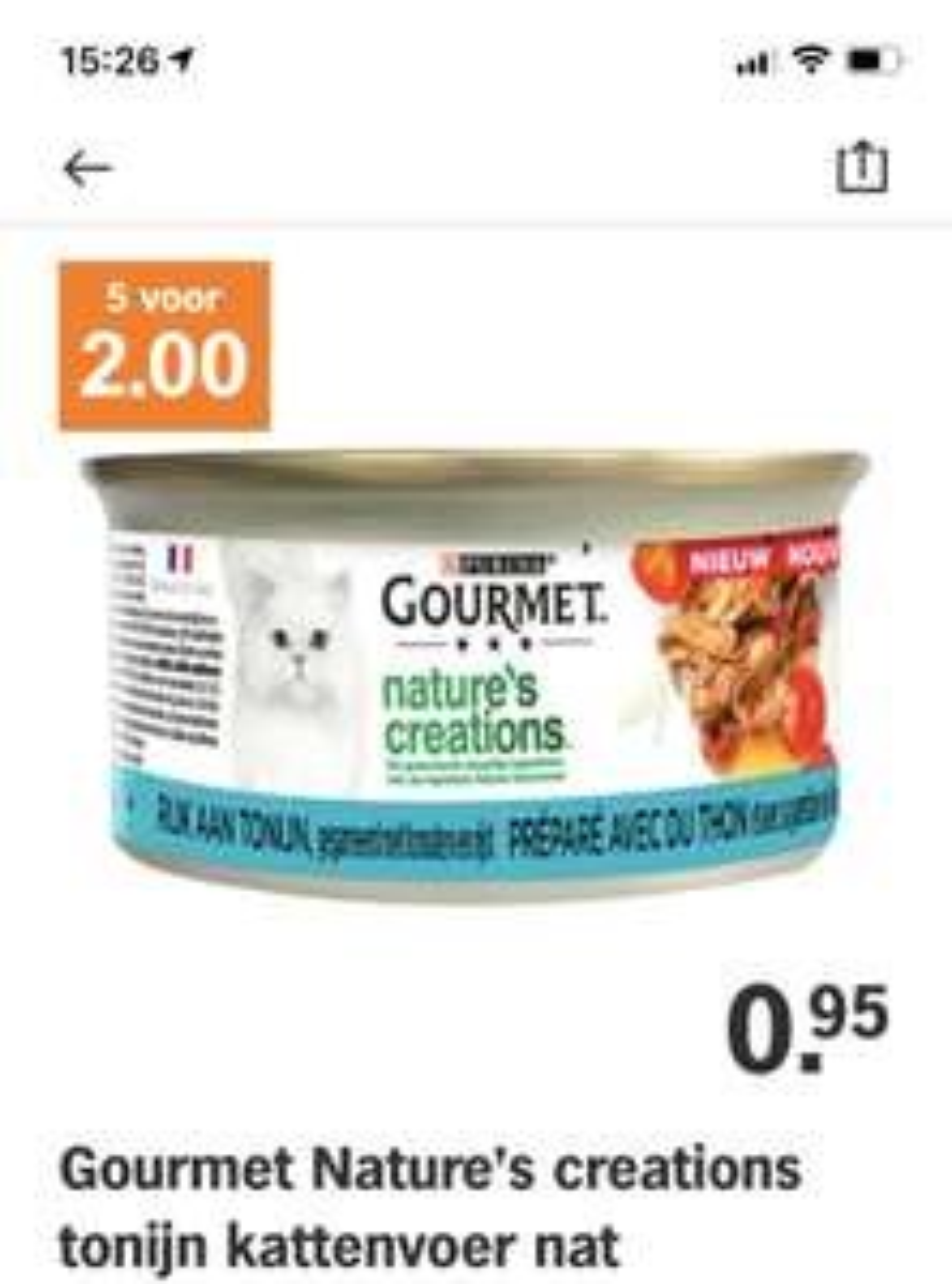 Gourmet natures creations AH Bonus