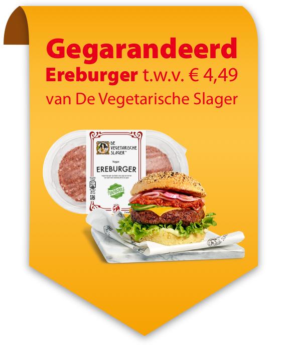 Gratis Vegetarische Slager Ereburger t.w.v. € 4,49 bij deelname eenmalige actie Postcode Loterij