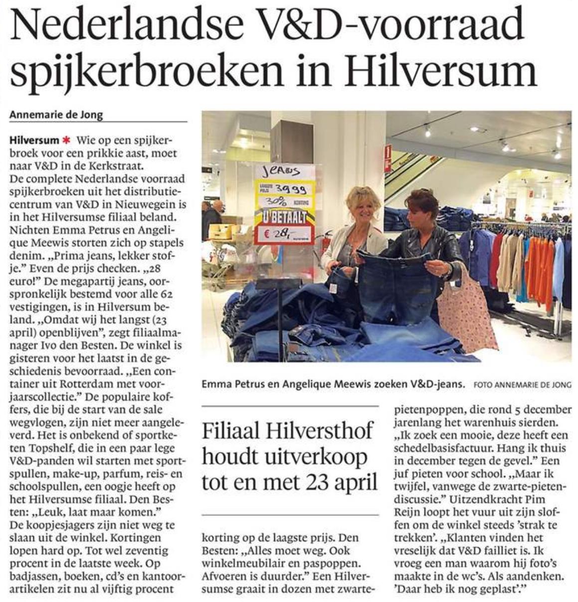 Spijkerbroeken-voorraad van V&D Nederland nu te koop in Hilversum