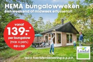 HEMA weekendvoucher of midweekvoucher voor Landal verblijf