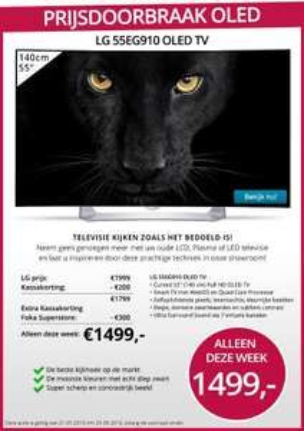 """LG 55EG910V 55"""" Curved OLED TV voor €1499 @ Foka"""