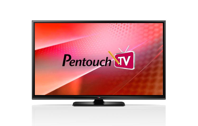 LG 50PB660V 3D Plasma-tv voor €559,- @ Qplaza