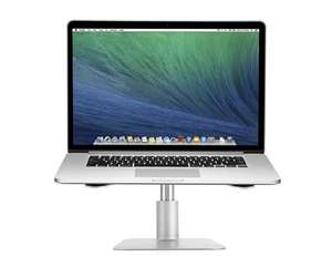 Twelve South HiRise-standaard voor Apple MacBook voor €49,99 @ Bol.com Plaza