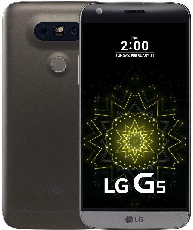 LG G5 32GB Smartphone voor €399 @ Media Markt.de