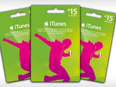 2 iTunes kaarten van €15 voor €25 @ Intertoys / Trekpleister