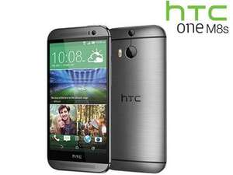 HTC One M8s voor €255,90 @ iBOOD