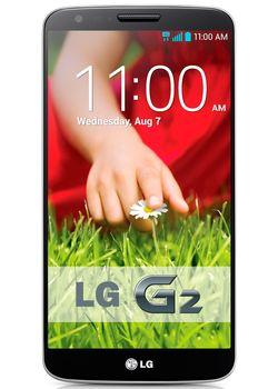 LG G2 smartphone voor €269 na cashback @ Coolblue