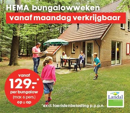 Een verblijf bij Landal voor 129 euro @ HEMA