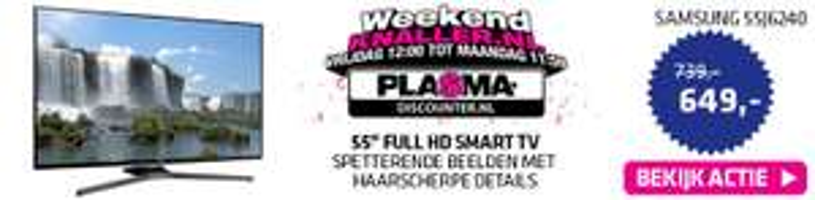 Dikke Samsung 55 inch @ Plasma-discounter.nl WEEKENDDEAL
