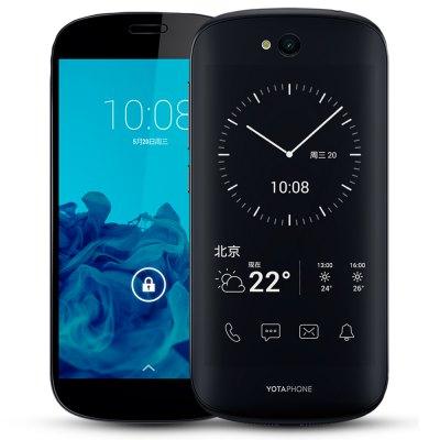 YotaPhone 2 Dual Display Smartphone (AMOLED + E-INK) voor €107,91 @ Gearbest