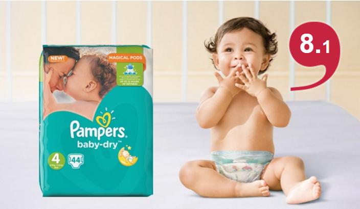 Gratis pampers baby-dry proefpakket @ Oudersvannu