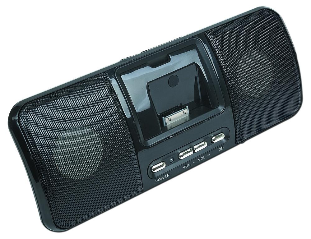 Gembird Draagbare Speaker SPK321i voor €15,80 @ Afuture