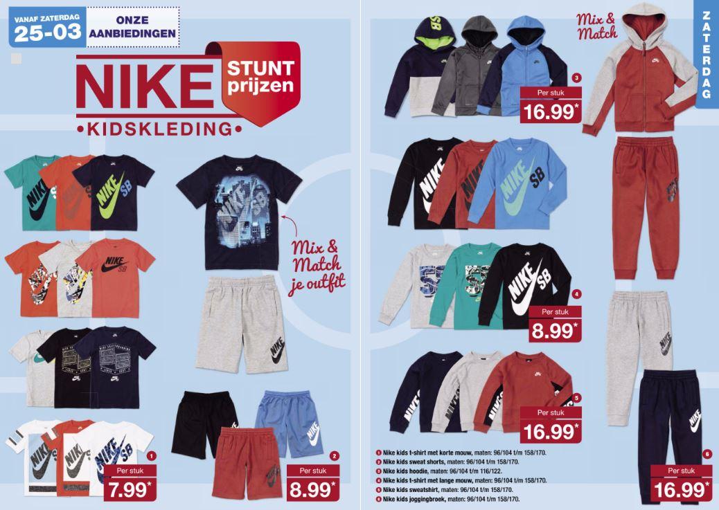 V.a. 25-03: Nike kids stuntprijzen @ Aldi