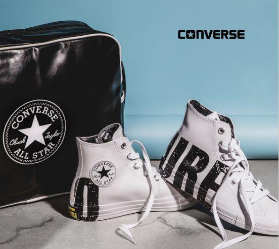 Converse sneakers + meer met tot 75% korting + gratis verzending (va €100) @ Zalando Lounge