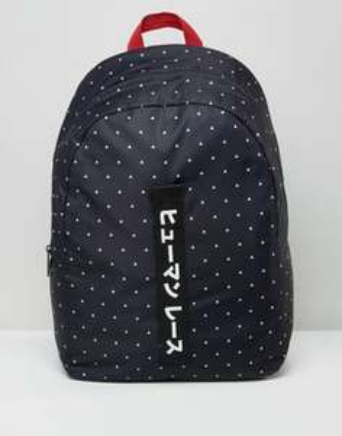 Adidas Originals X Pharrell Williams Printed Backpack  voor €36 @ ASOS