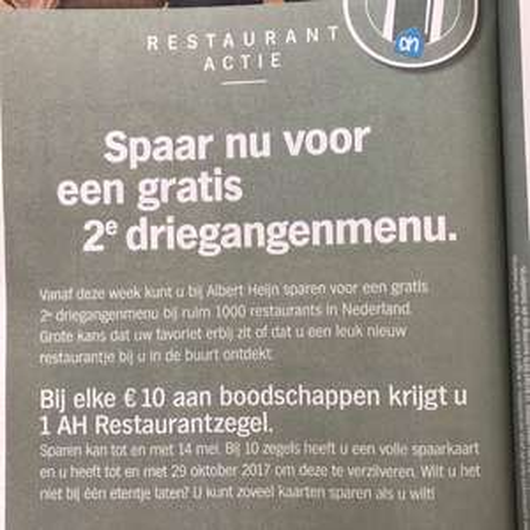 AH restaurant actie 2017 - gratis 2e driegangendiner