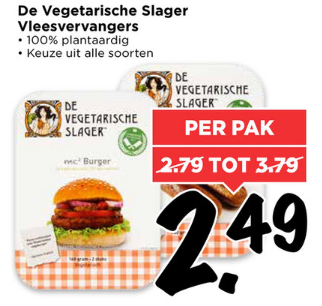Vegetarische Slager  (Kipstuckjes, Vegetarische Speckjes en Vegetarische Hamburger) bij de vomar