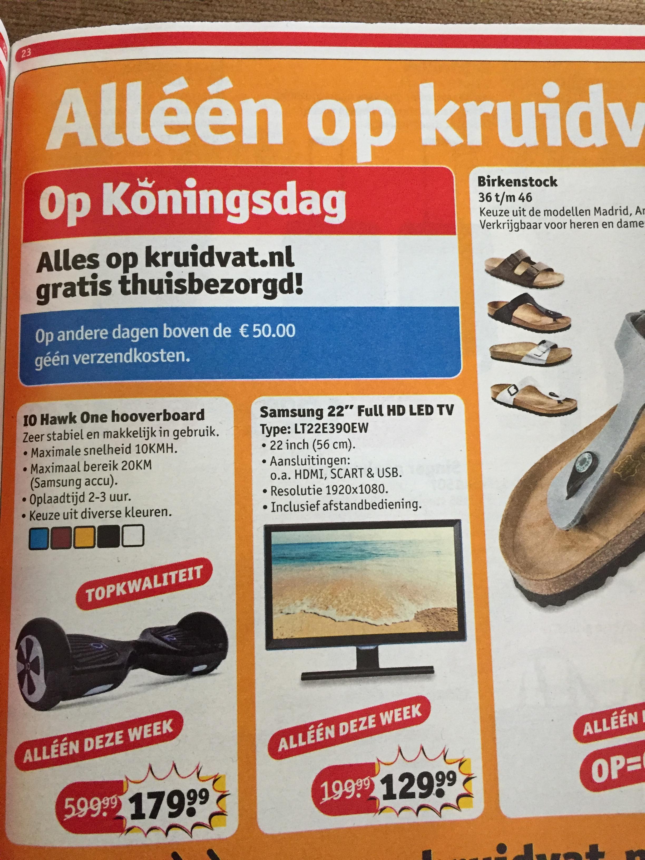 Geen bezorgkosten op koningsdag @ Kruidvat