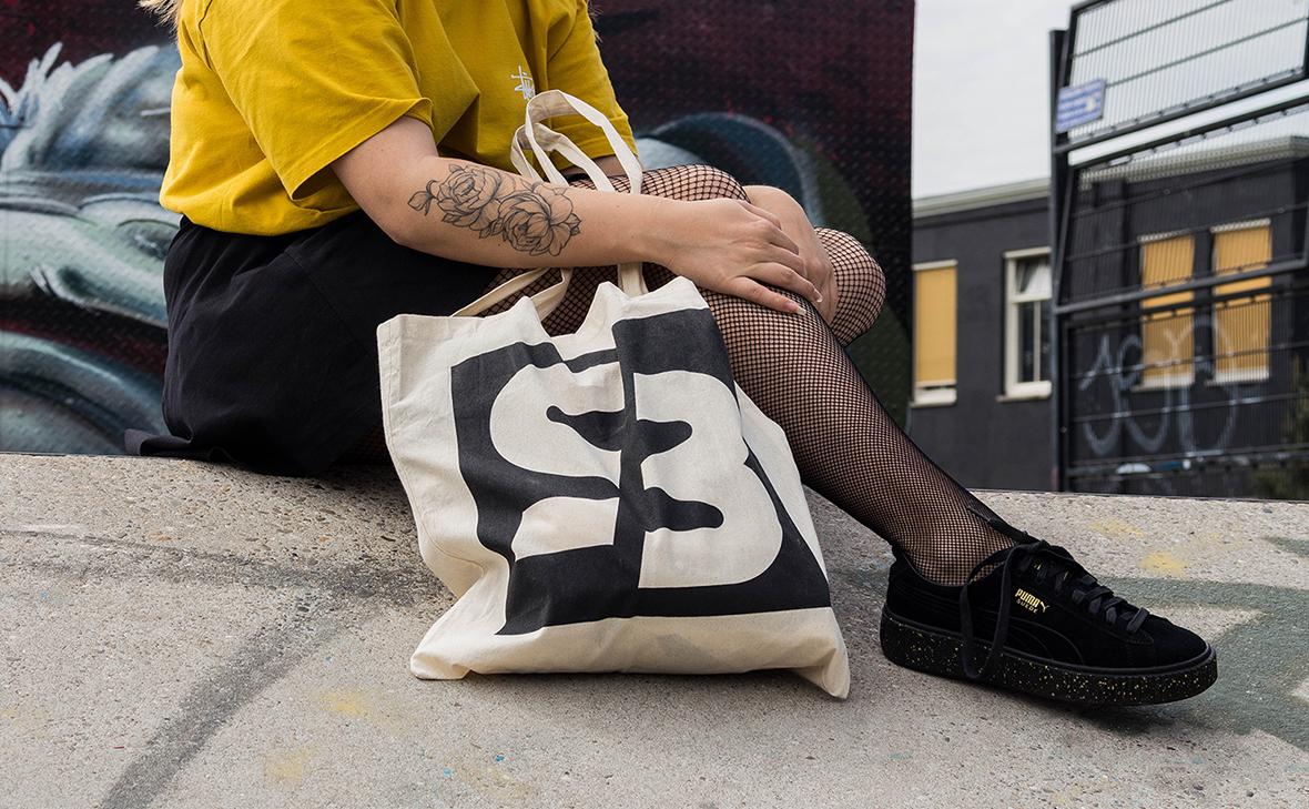 20% extra korting op de sale @ Sneakerbaas