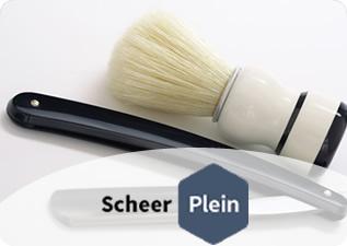 Kortingscode voor €7,50 korting (€25 minimale bestelwaarde) @ Pleinshoppen.nl