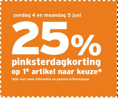 25% korting op 1e artikel naar keuze, 20% korting op het 2e artikel @ Gamma.nl