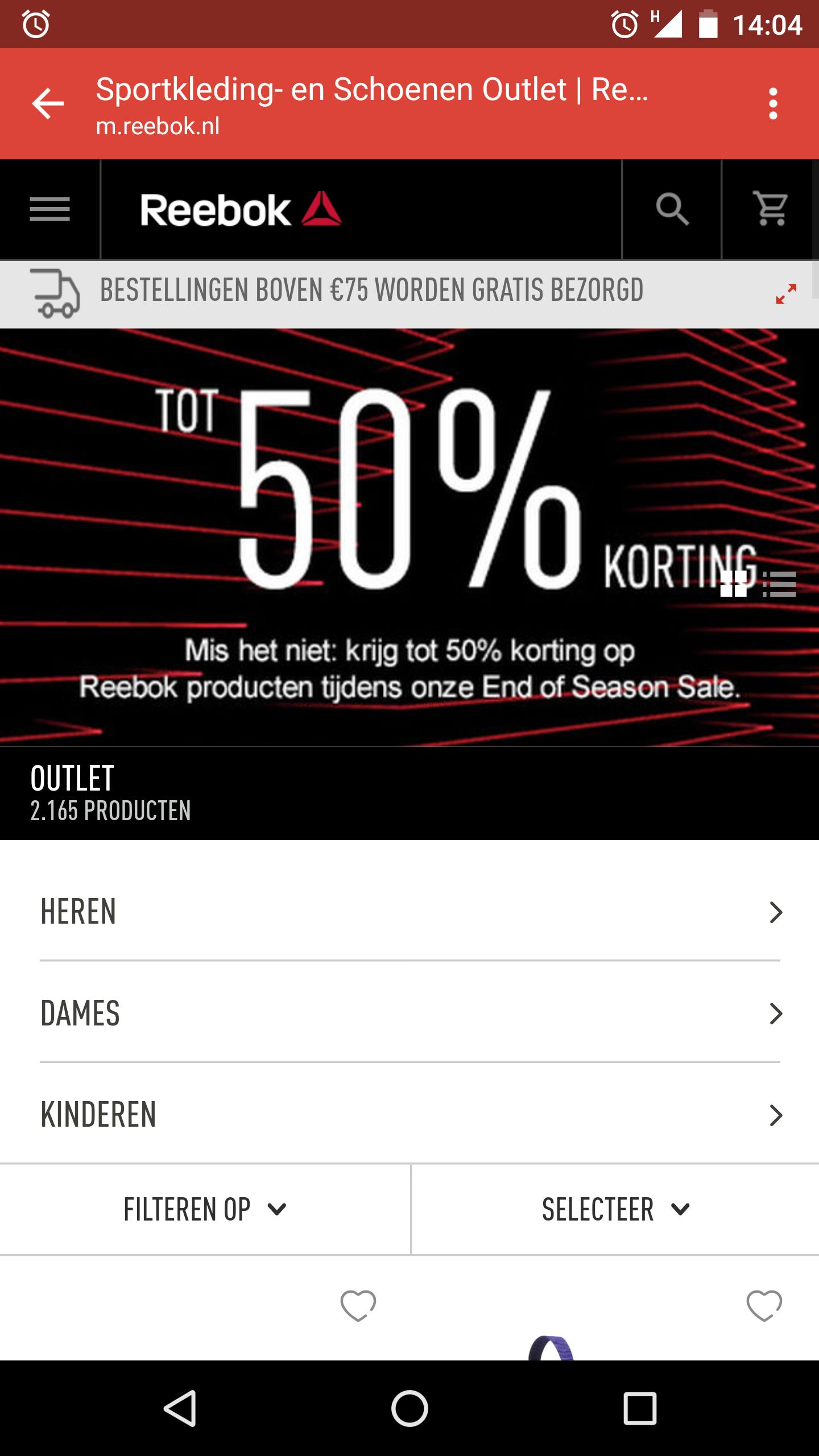 Reebok End of Season Sale